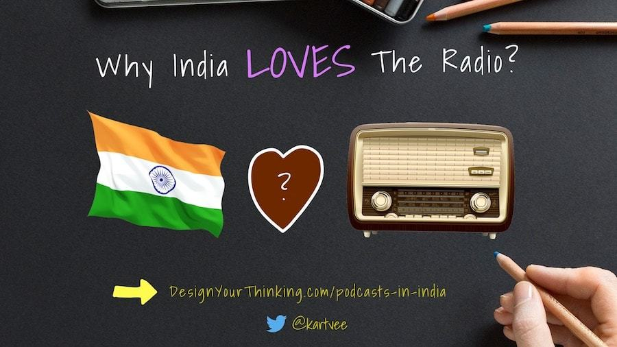 india loves radio